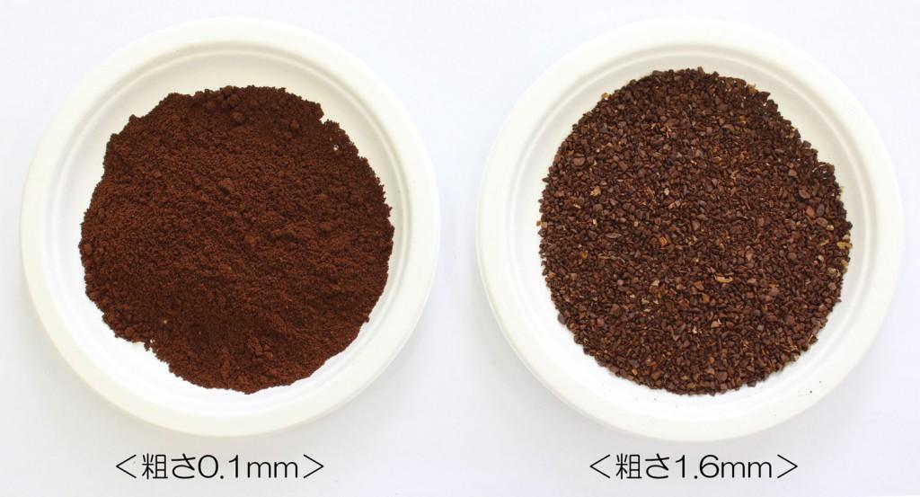 製粉した豆の荒さ比較