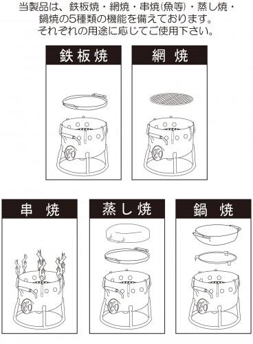 UFO説明書-2p
