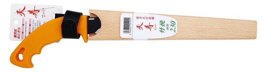 天寿竹挽230鞘入り
