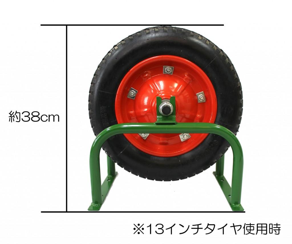 タイヤベース高さ