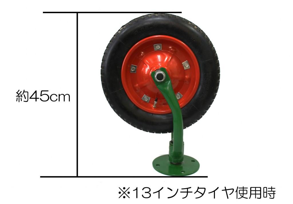 タイヤベース高さ2