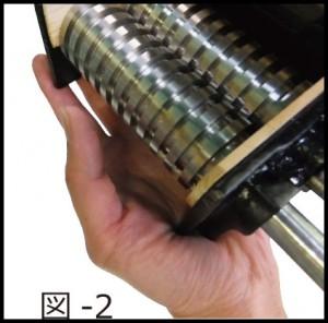 新製麺機Ⅰ型切刃取替方法図2