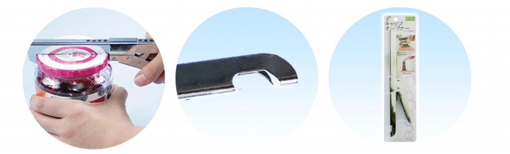 cap-opener