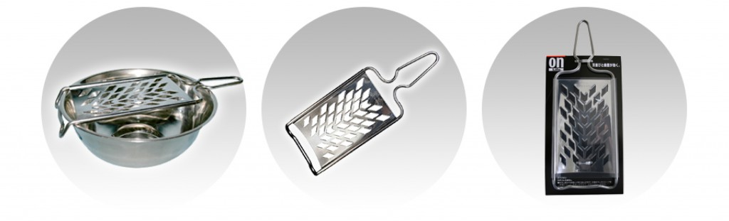 stainless-grater