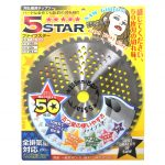 関西洋鋸株式会社 5STAR 255×50P T-5S-255