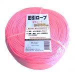 田引ロープ 蛍光ピンク 約500m (太さ約2.8mm)